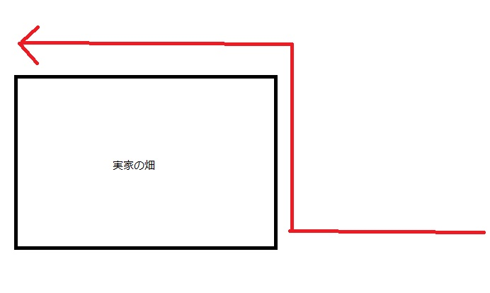f0245642_19494763.jpg