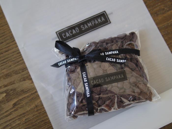 CACAO SAMPAKAのチョコレートドリンク_e0328046_18342156.jpg