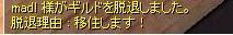 f0101947_15575841.jpg