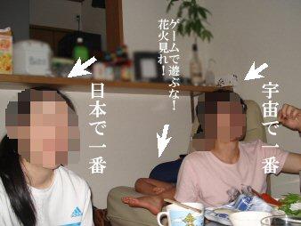 f0329554_17075629.jpg