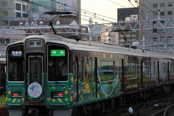 阪急9307F 代走_d0202264_22115279.jpg