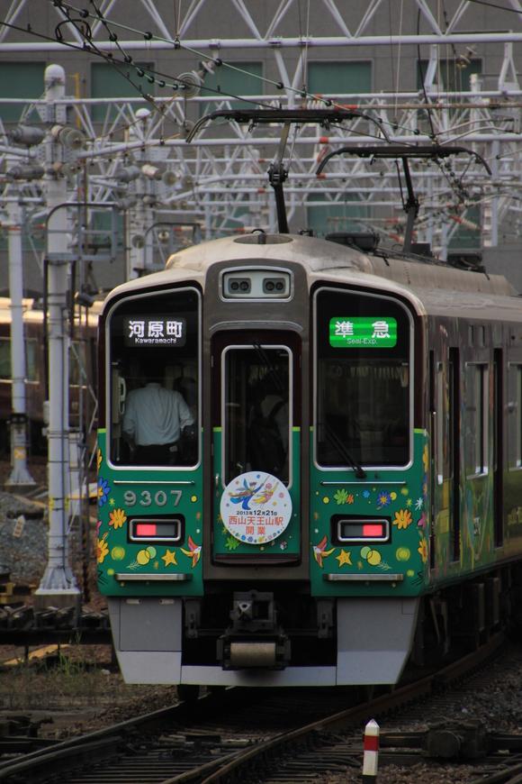 阪急9307F 代走_d0202264_2294759.jpg