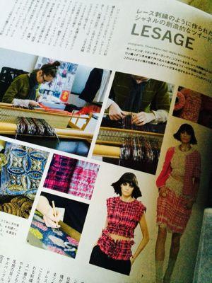 装苑6月【刺繍とレースが好きだから】_b0144069_17759.jpg