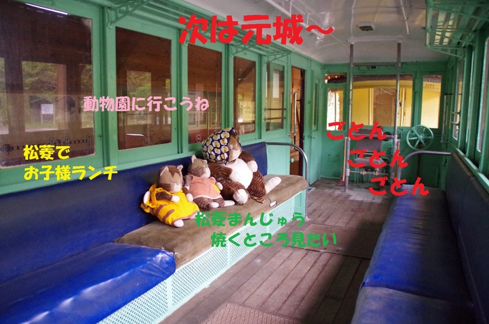 b0059978_15105416.jpg