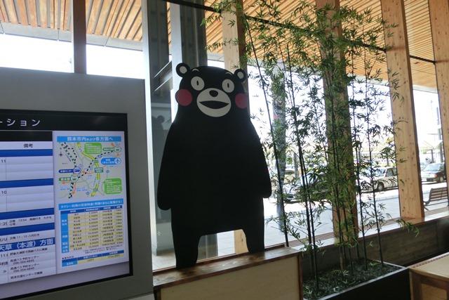 熊本空港くまモンがお出迎え、観光とゆるキャラくん達、くまモン熊本観光に大活躍、地域活性化とゆるキャラ_d0181492_2355168.jpg