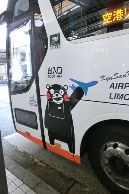 熊本空港くまモンがお出迎え、観光とゆるキャラくん達、くまモン熊本観光に大活躍、地域活性化とゆるキャラ_d0181492_23562721.jpg