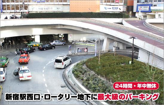 新宿にて_f0322193_20383917.jpg