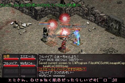 f0072010_1152757.jpg