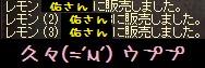 f0072010_165228.jpg