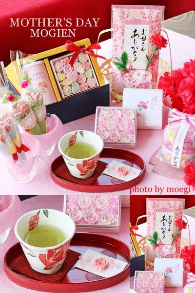 母の日に「日本茶ギフト」を!_b0208518_2324455.jpg