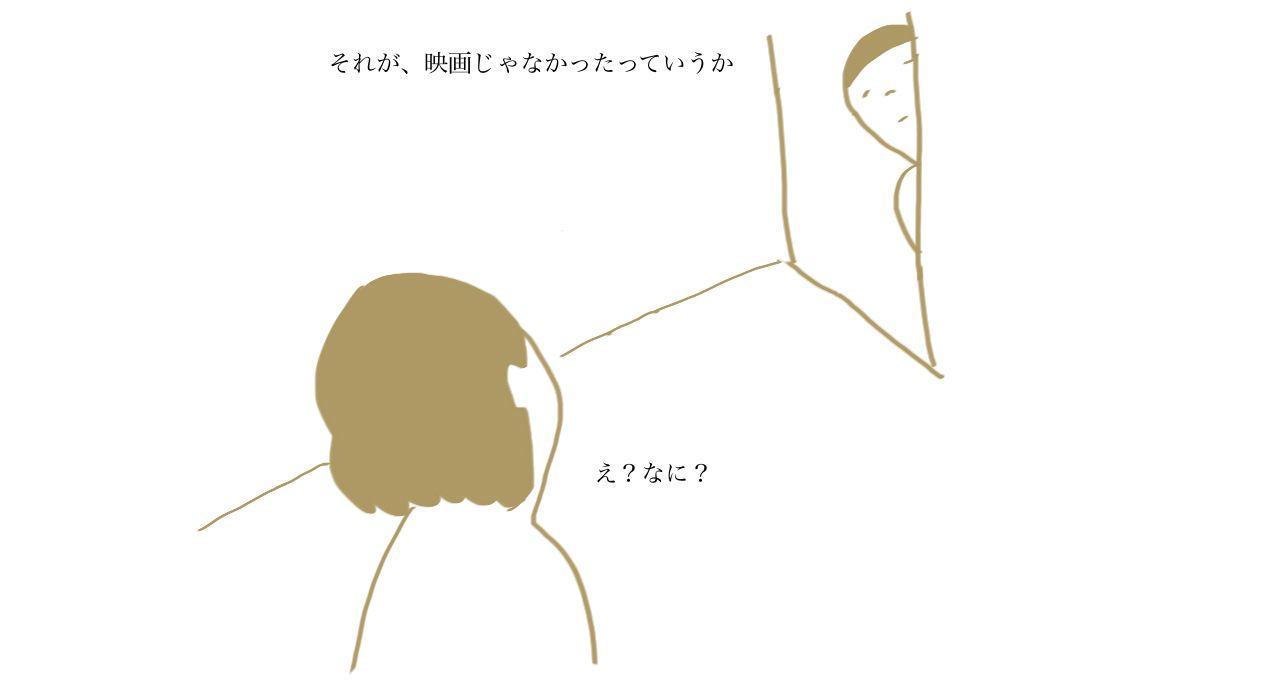 b0270130_1252535.jpg