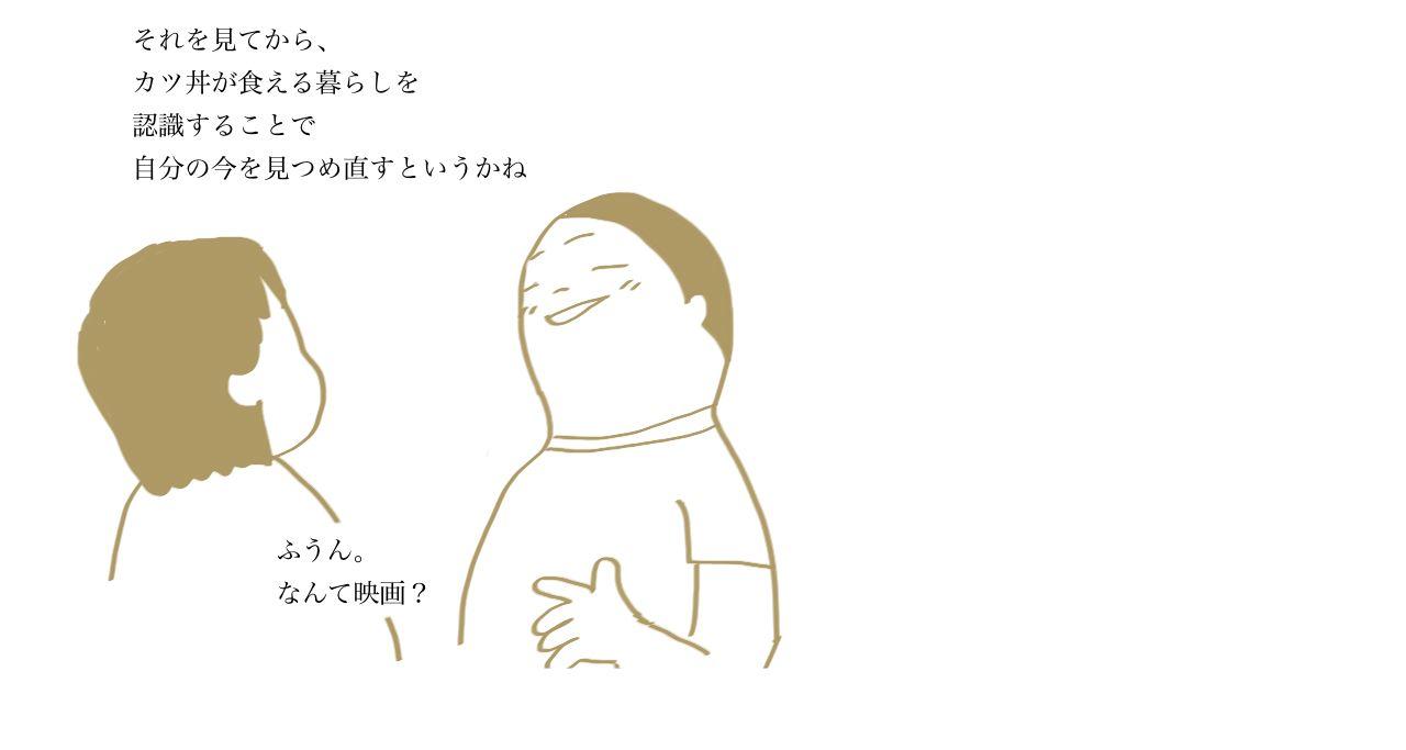 b0270130_1253595.jpg