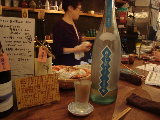 新井薬師「ワインとお惣菜 青花」へ行く。_f0232060_13435967.jpg