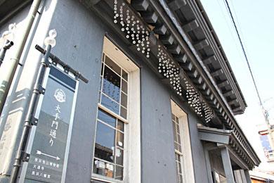 滋賀(東)を楽しむの会。_e0191062_112571.jpg