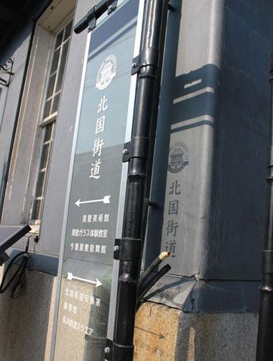 滋賀(東)を楽しむの会。_e0191062_1126100.jpg
