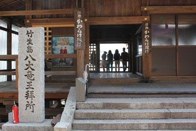 滋賀(東)を楽しむの会。_e0191062_113543.jpg