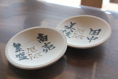 滋賀(東)を楽しむの会。_e0191062_113727.jpg