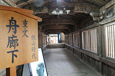 滋賀(東)を楽しむの会。_e0191062_113913.jpg