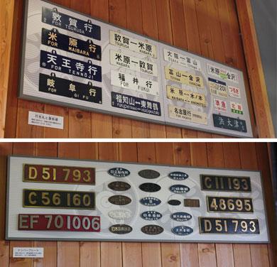 滋賀(東)を楽しむの会。_e0191062_1275551.jpg