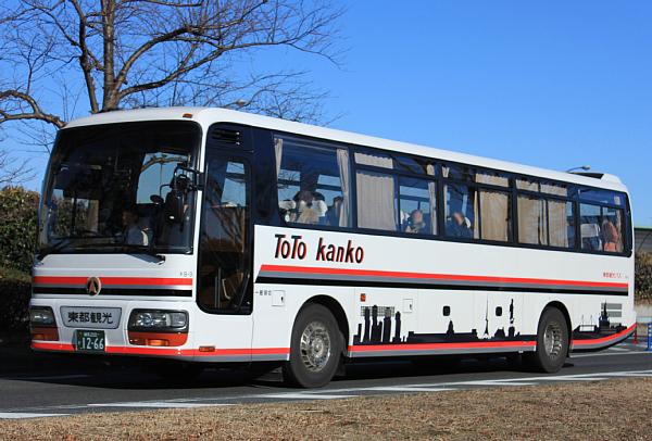 東都観光バス_e0192662_1744564.jpg