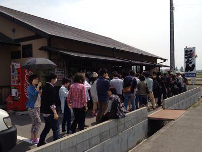 香川うどんツアー2014_c0150273_12123632.jpg