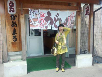 香川うどんツアー2014_c0150273_12375324.jpg