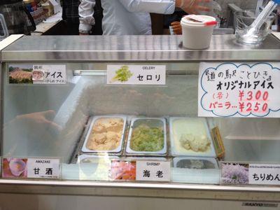 香川うどんツアー2014_c0150273_2333030.jpg