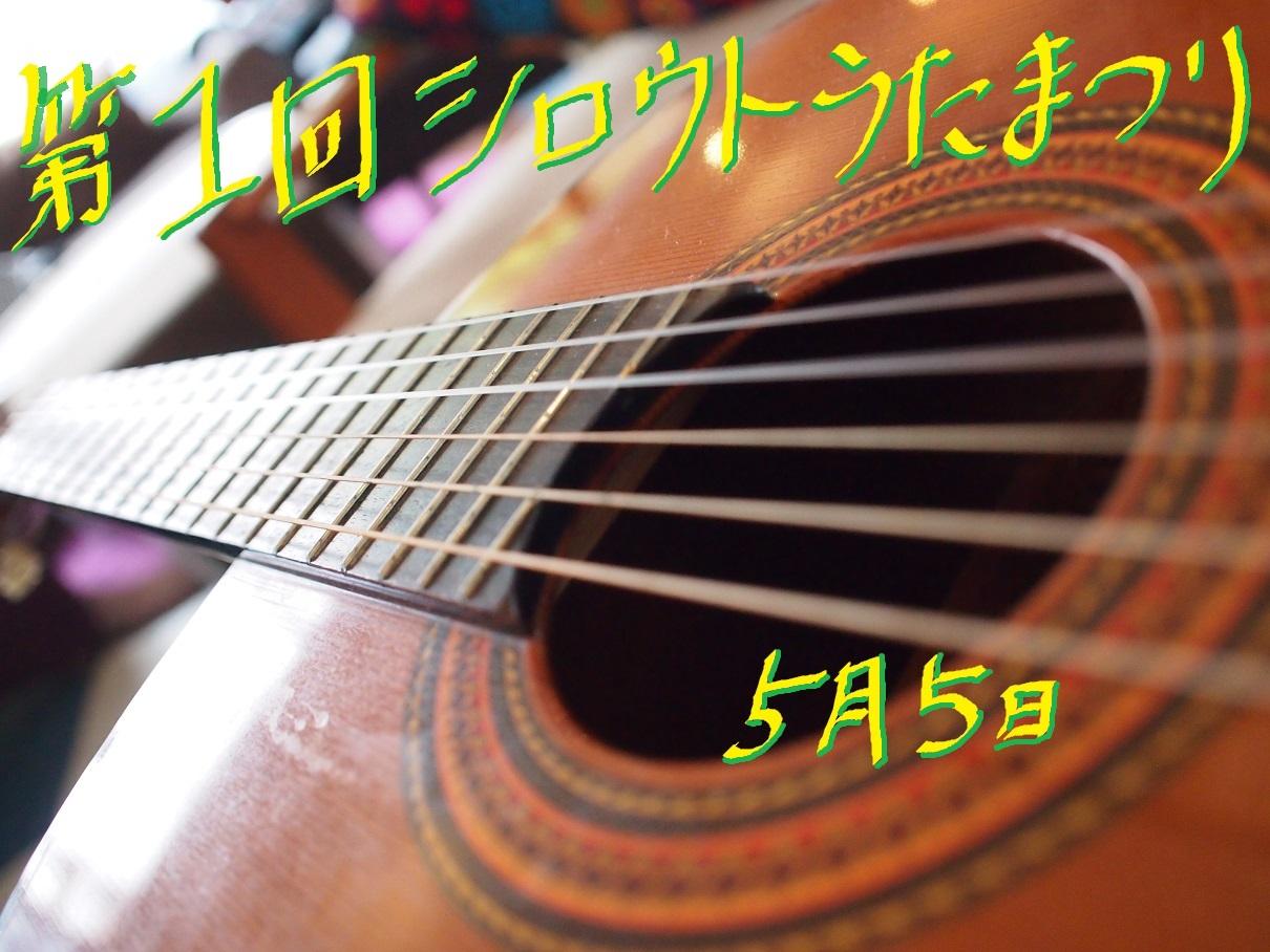 d0009175_1529792.jpg