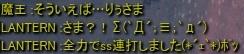 b0044584_1613192.jpg