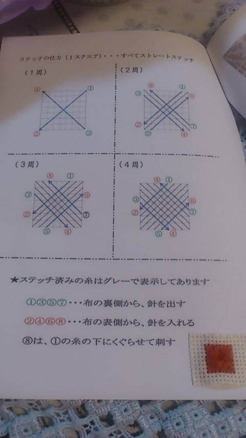 e0202385_1059551.jpg