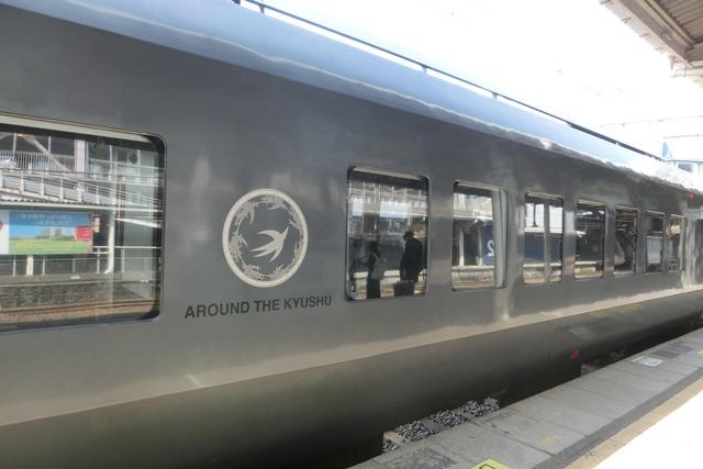鹿児島中央駅には色とりどりの列車が集合、魅力的観光には鉄道・路面電車は強い武器、鉄道列車の魅力_d0181492_0112452.jpg