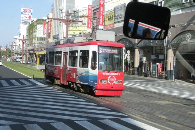 JALで鹿児島の旅雄大な桜島、観光と路面電車そして歴史、頑張れ今村岳司市長観光と文化都市づくりに励め_d0181492_23483615.jpg