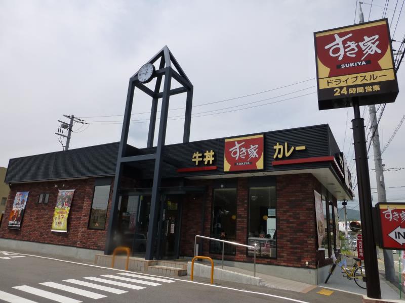 すき家のチャプチェ牛丼   宝塚中筋店_c0118393_958256.jpg