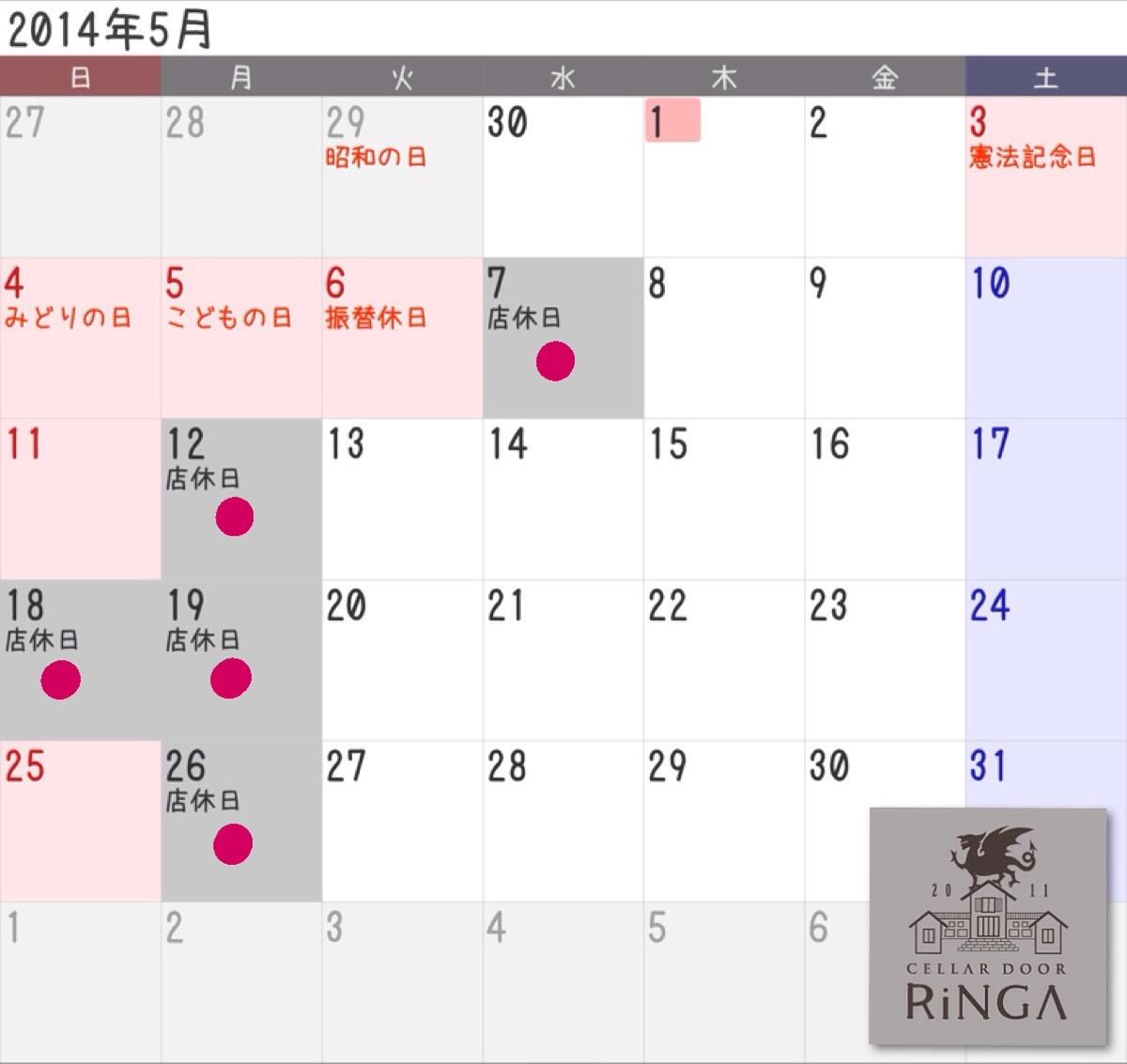 5月の店休日ですー。_e0320096_19154330.jpg