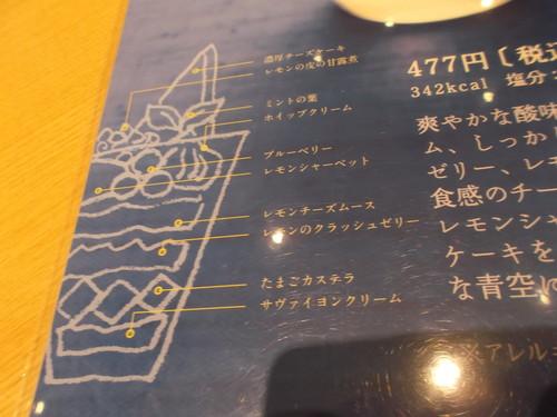 大戸屋_f0076001_215356.jpg