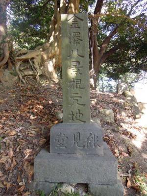 ふたたび金沢散歩_d0322102_1252652.jpg