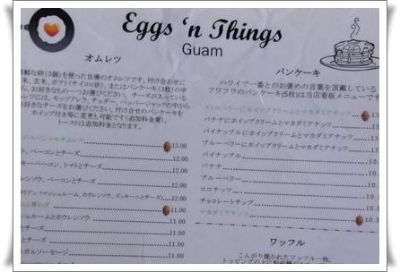 Guam_b0130107_15142864.jpg