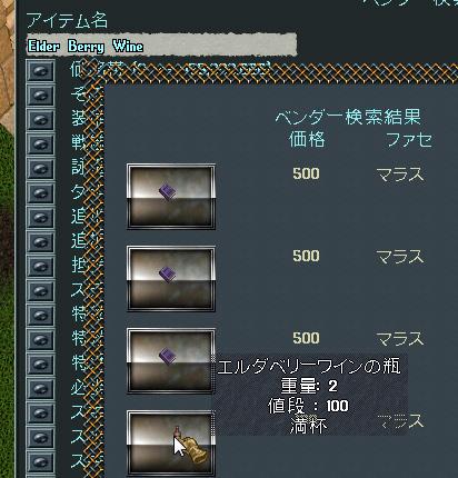 b0096814_14131218.jpg