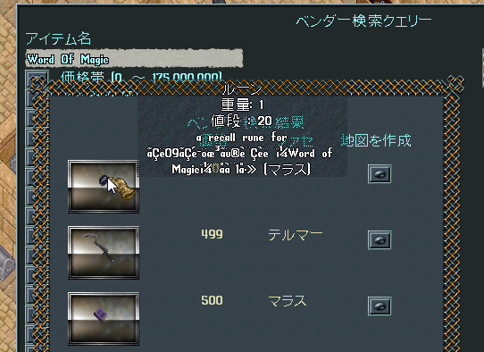 b0096814_14181950.jpg