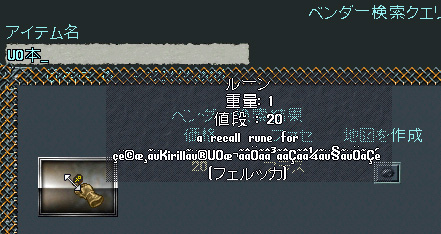 b0096814_1528142.jpg