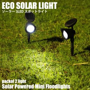 「究極のエコ自転車ライトの完成」:電動アシスト自転車ライトをソーラーライトに改善!_e0171614_1616476.jpg