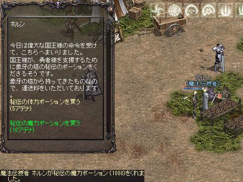 b0056117_445126.jpg