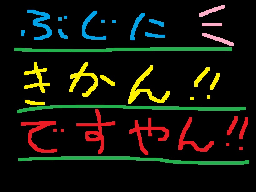 f0056935_13424914.jpg