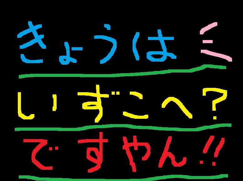 f0056935_19452928.jpg