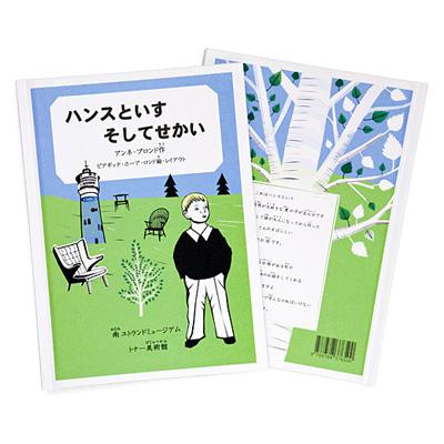 暮らしらぼ岡山店6周年記念イベント 開催します vol.3_b0211845_16113258.jpg