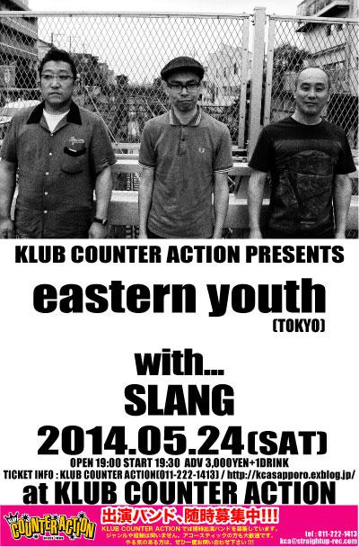 本日のライブ(KLUB COUNTER ACTION)_a0119383_1783488.jpg