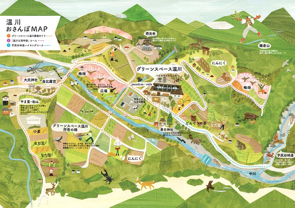温川おさんぽMAP_b0197084_3122225.jpg
