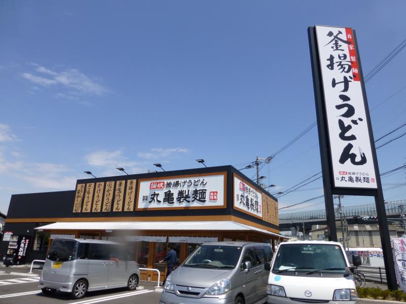 丸亀製麺     門真店_c0118393_10252795.jpg