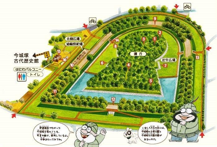 ーー新緑!の、森林浴!は、最高!ですね!--_d0060693_19112189.jpg