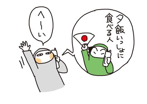 d0175401_20104433.jpg